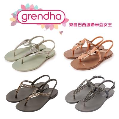 【時時樂限定】Grendha璀璨鑽石巴西涼鞋-多款任選