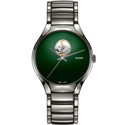 RADO 雷達 True 真系列 高科技陶瓷自動機械腕錶-40mm R27108312