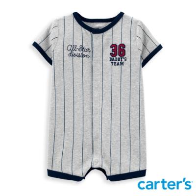 【Carter s】 棒球風爸比小隊連身裝(6M-24M) 任選 (台灣總代理)