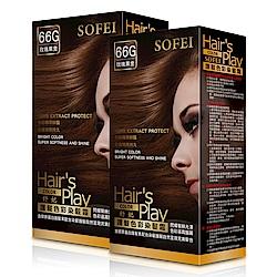 舒妃SOFEI 膠原蛋白添加Hairs Play護髮色彩染髮霜 66G玫瑰栗金2入組