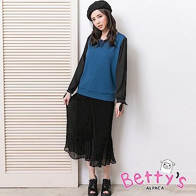 betty's貝蒂思 素色鬆緊百摺飄逸九分寬褲(黑色)