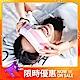 Hello Kitty X tokuyo FUN睛鬆PLUS眼部按摩器 TS-181H product thumbnail 1