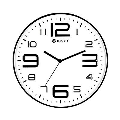 KINYO 14吋大數字簡約浮雕掛鐘(CL-141)超靜音