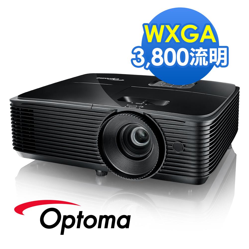 Optoma W335 WXGA多功能投影機