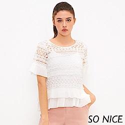 SO NICE時尚鏤空蕾絲造型上衣