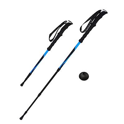 超輕量碳纖維登山杖 (藍)