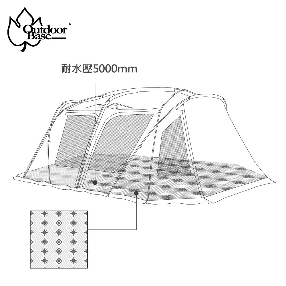 【Outdoorbase】Skypainter 彩繪天空帳4D帳篷專用地布-23182