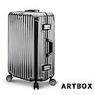 【ARTBOX】雅痞歐旅 25吋創新線條海關鎖鋁框行李箱(鐵灰)