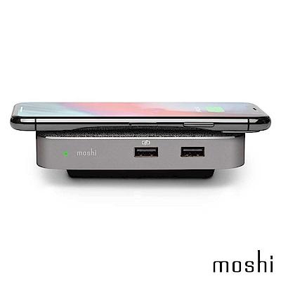 Moshi Symbus Q 多功能擴充基座