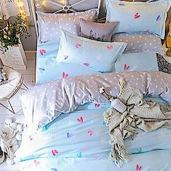 Ania Casa心晴 單人三件式 柔絲絨美肌磨毛 台灣製 單人床包被套三件組