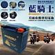 【藍騎士】GHD20HL-BS奈米膠體電池/等同HARLEY哈雷重機專用電池 product thumbnail 2