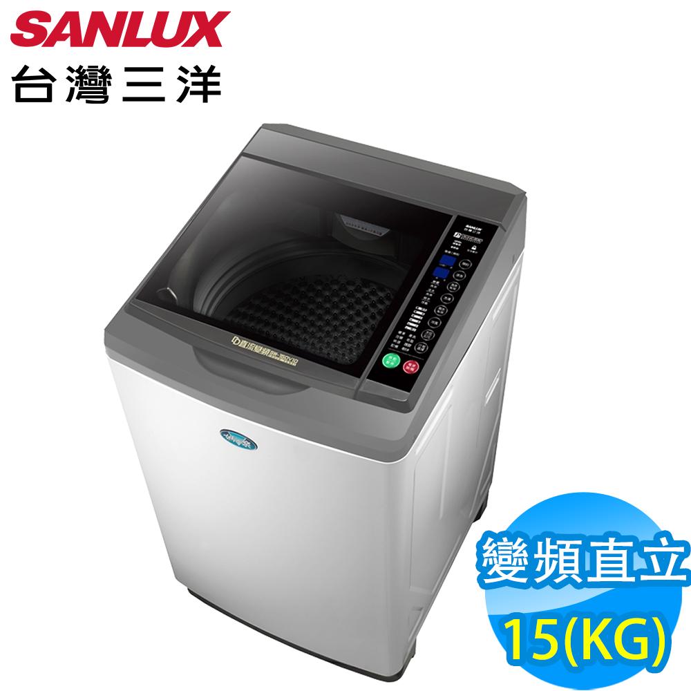 SANLUX台灣三洋 15KG 變頻直立式洗衣機 SW-15DV10