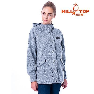 【hilltop山頂鳥】女款保暖連帽刷毛外套H22FU5灰黑