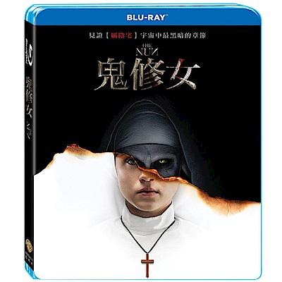鬼修女 The Nun  藍光  BD