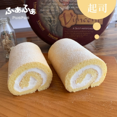 FuaFua Chiffon 起司 FuaFua卷-Cheese