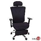 邏爵LOGIS 傑創坐臥兩用複層網工學椅/電腦椅/辦公椅/主管椅/皮椅