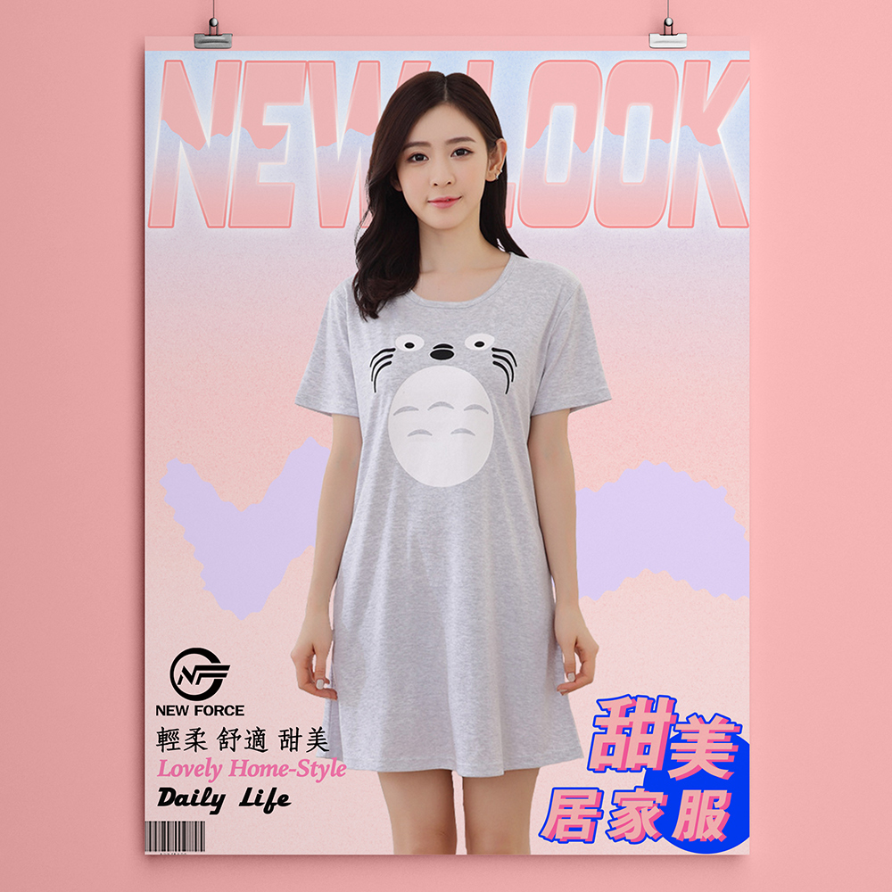 NEW FORCE 輕柔舒適甜美短袖居家服-卡通貓