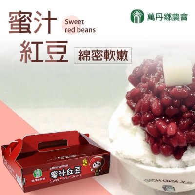 【萬丹鄉農會】萬丹蜜汁紅豆 (300g / 12盒 / 禮盒 x2盒)