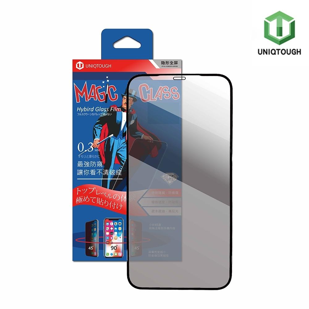 UNIQTOUGH iPhone 12 Pro Max (6.7吋)2.5D 魔幻高透防窺滿版滿膠日規玻璃保護貼-黑色