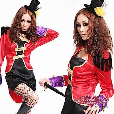 角色扮演 耀眼儀隊 派對表演角色服(黑紅F) AngelHoney天使霓裳