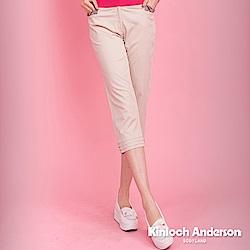 【Kinloch Anderson 金安德森女裝】飾釦活褶七分褲