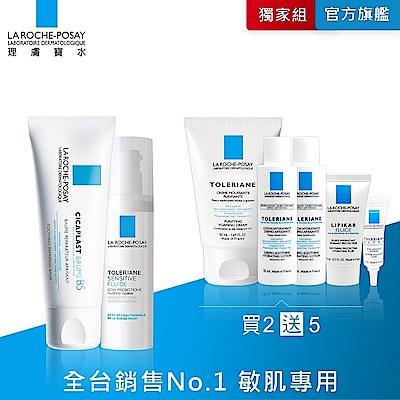 理膚寶水 多容安舒緩濕潤乳液40ml B5全面修復霜40ml 2 5明星舒緩獨家組