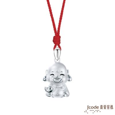 J code真愛密碼銀飾 小萌佛-彌勒純銀墜子 送項鍊