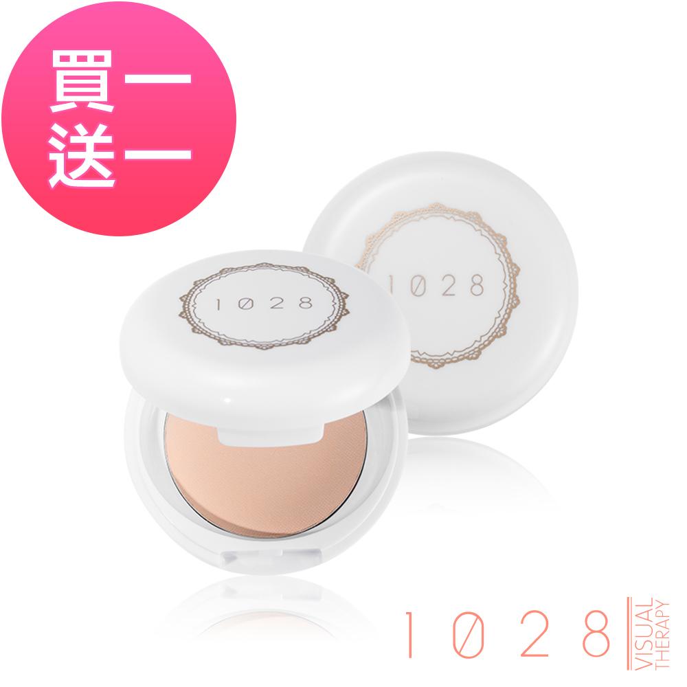 【買一送一】1028 傳明酸亮透美白粉餅SPF50★★★ (粉陶色)