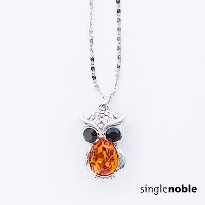 獨身貴族 光陰使者琥珀水滴鑽飾貓頭鷹項鍊(1色)