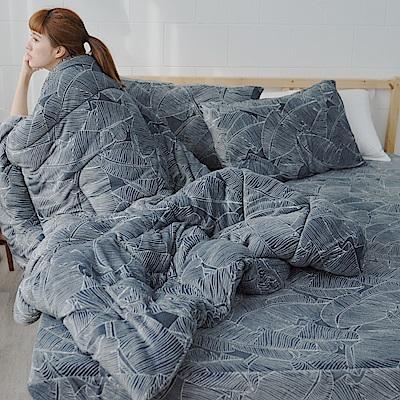 AmissU 北歐送暖法蘭絨雙人加大床包暖暖被四件組 都會森林