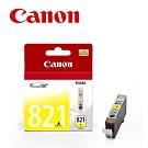 CANON CLI-821Y 原廠黃色墨水匣