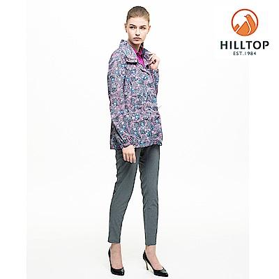 【hilltop山頂鳥】女款輕量.超潑水抗UV外套S02FC3粉紅印花
