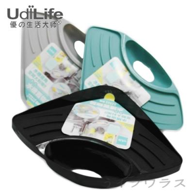 UdiLife 扇形水槽置物盤-3入組