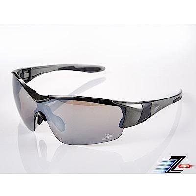 【Z-POLS】全新設計外型 一片式電鍍鏡面帥氣運動太陽眼鏡
