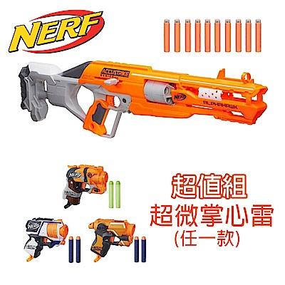孩之寶Hasbro-NERF菁英系列 鷹隼神射+超微掌心雷(隨機款)