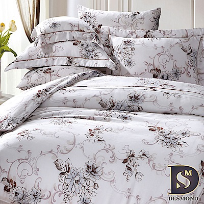 DESMOND 雙人60支天絲八件式床罩組 羅曼莎 100%TENCEL