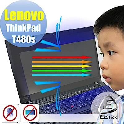 EZstick Lenovo ThinkPad T480S 防藍光螢幕貼