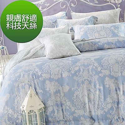 La Lune 裸睡親膚科技天絲涼被雙人加大床包四件組 翡翠