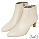 Ann'S這是主打款-小羊皮扁跟6公分尖頭短靴-米白 product thumbnail 1