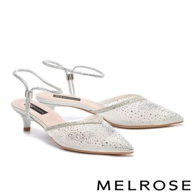 低跟鞋 MELROSE 時髦閃耀晶鑽透膚網紗尖頭低跟鞋-白