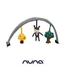 荷蘭 nuna-Leaf專屬玩具條(淺灰色)