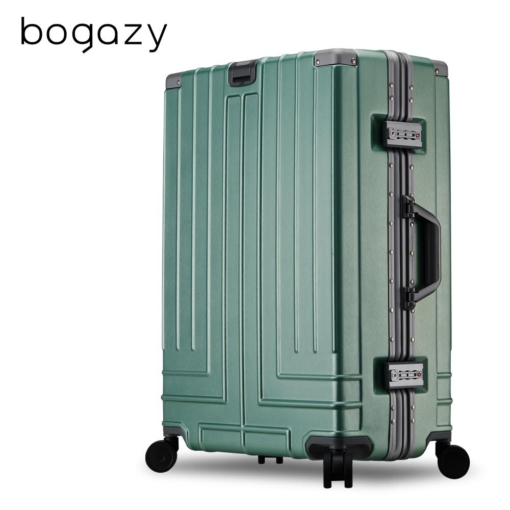 Bogazy 王爵天下 25吋拉絲紋鋁框行李箱(松石綠)