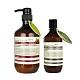 Amma Garden艾瑪花園 摩洛哥堅果新生修護潤髮膜500ml(送300ml洗或沐)-快速到貨 product thumbnail 1