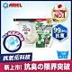 【日本ARIEL】新升級3D超濃縮抗菌洗衣膠囊/洗衣球 16顆盒裝 x1(微香型) product thumbnail 1