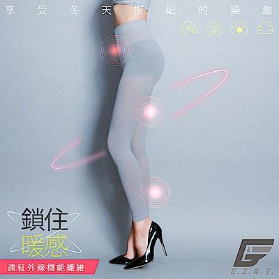 GIAT 零肌著遠紅外線隱形美體發熱褲(素雅灰)