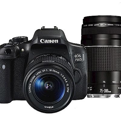 Canon 750D+18-55mm+75-300mm III 雙鏡組*(中文平輸)
