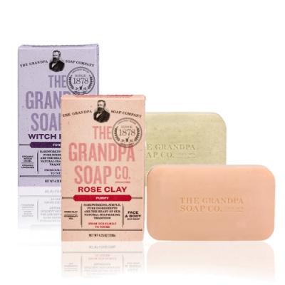 GrandPa's 神奇草本專業皂2入組(金縷莓薰衣草+玫瑰火山泥)(效期2020.02)