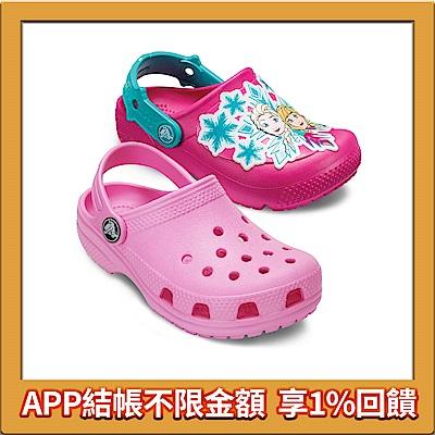 【時時樂限定千元有找】Crocs卡駱馳 (童鞋) 粉紅小克駱格(2款任選)