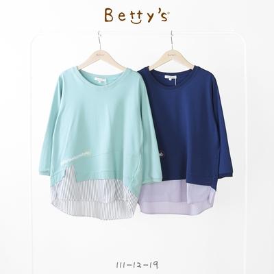 betty's貝蒂思 圓領拼接條紋假兩件上衣(深藍)