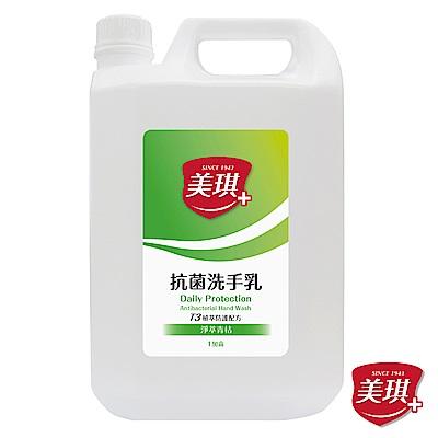 美琪-抗菌洗手乳-淨萃青桔-1加侖